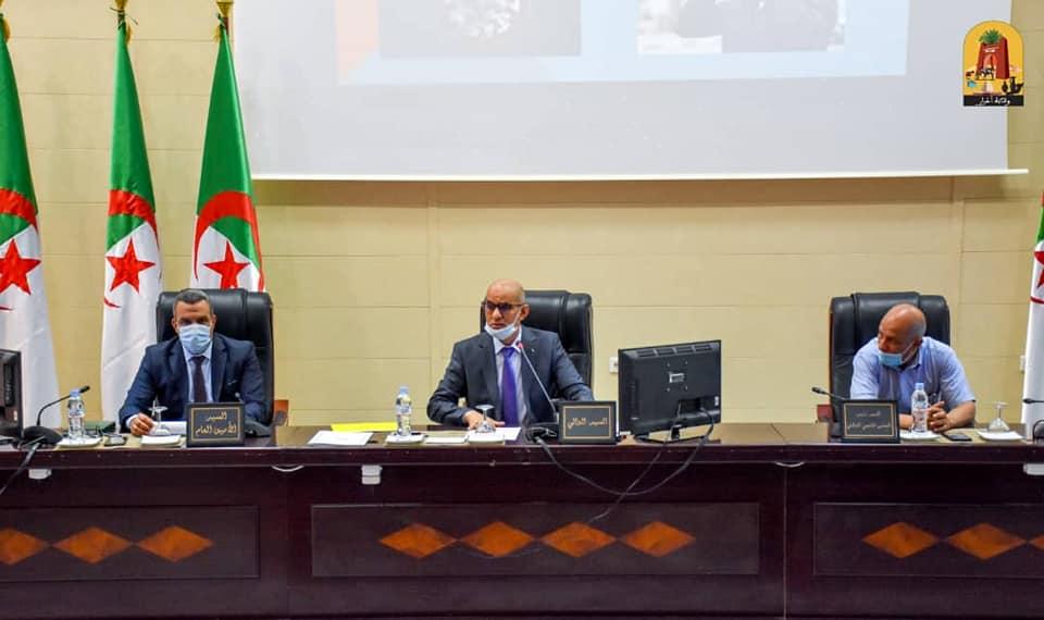 إجتماع اللجنة الأمنية الموسعة